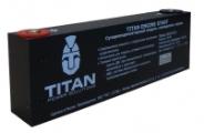 Суперконденсатор (ионистор) Titan/Титан МСКА-54-16